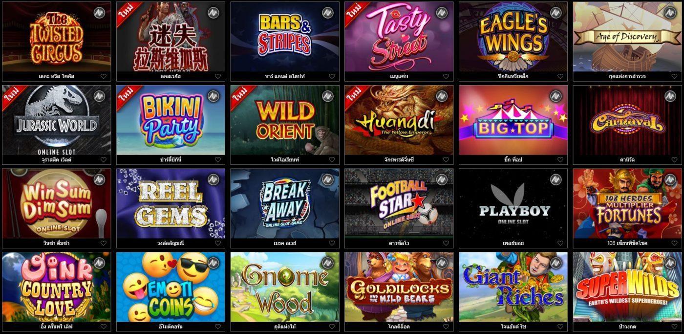 รวมเกมพนันออนไลน์ มาใว้ในที่เดียว ความสนุกครบรส เข้าเว็บเดียวจบ กับ FIFA55